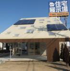 神奈川県横浜市 A社住宅公園センターハウス新築工事