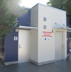 東京都立川市 A社住宅公園トイレ棟新築工事