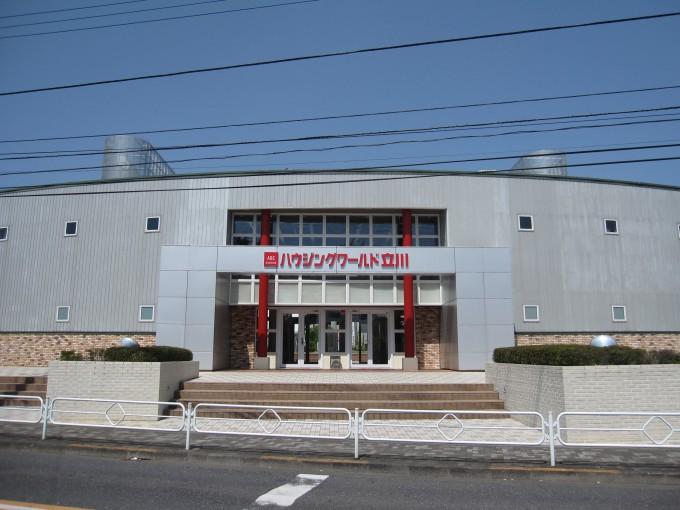 東京都立川市 A社住宅公園センターハウス改修工事 施工前