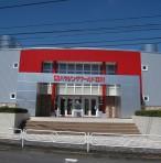 東京都立川市 A社住宅公園センターハウス改修工事