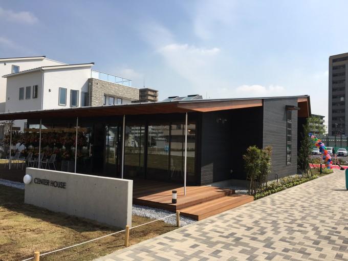 神奈川県川崎市 A社住宅公園センターハウス 新築工事 写真